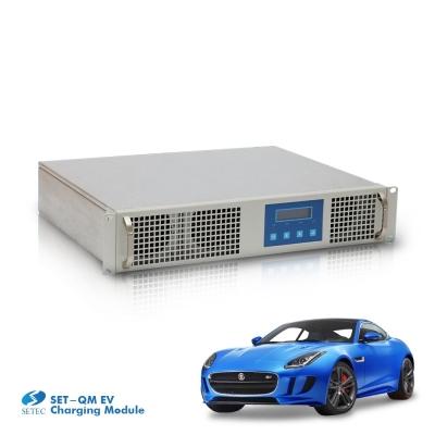 SET-QM EV Charging Module