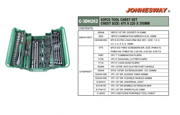 62PCS TOOL CHEST SET P/N: C-3DH262