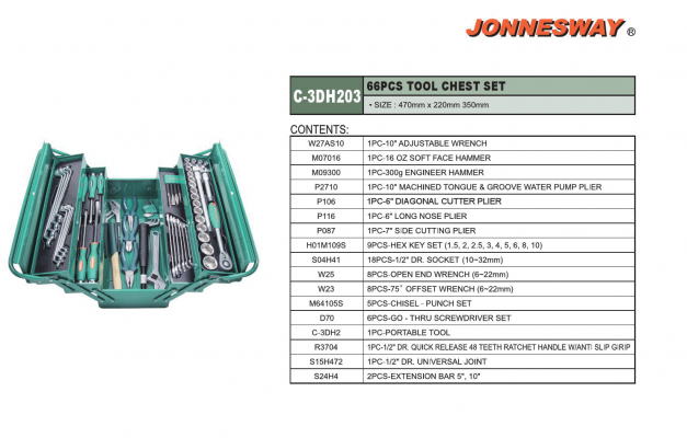 66PCS TOOL CHEST SET P/N: C-3DH203