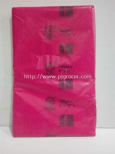 Plastic HM (8x12) 700gm