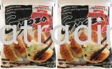 XK653 Chicken Gyoza (Ajinomoto) 30pcs  Ready To Use Products
