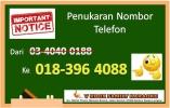 V KBOX Perubahan Nombor Telefon