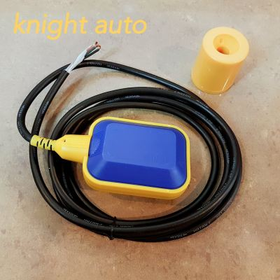 PC-8A Float Switch (3 Meter) ID31486