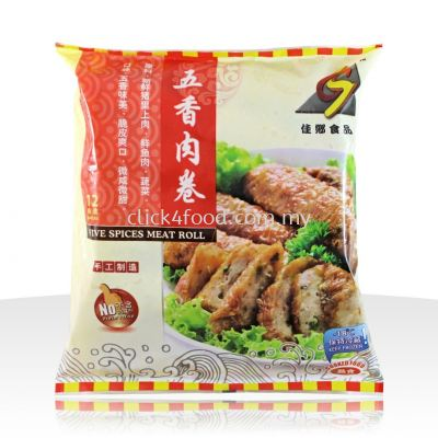 CS Five Spice Meat Roll (1kg) ������� (1����)