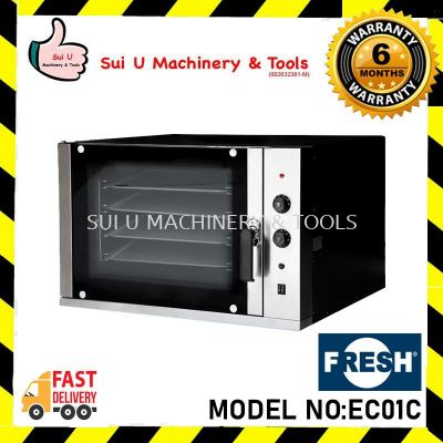 FRESH EC01C 4.5kW/230V/50Hz 4 Layer Electric Oven Bakery Equipment