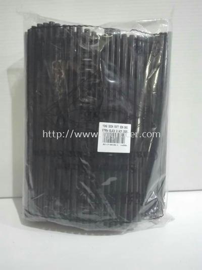 Straw Straight Black 19.8cmx6mm (250's)