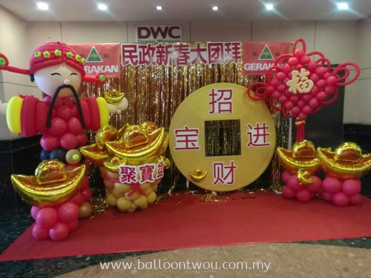 Chinese New Year Balloon Decoration
