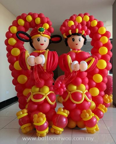 Bride & Groom Balloon Sculpture