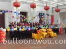 Grand Opening Event Balloon