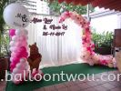 Balloon Booth Wedding Balloon Decoration