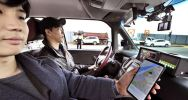 South Korea Wants Highways Ready for Self-Driving Cars by 2024