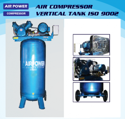 AIR POWER COMPRESSOR 5.5HP (Vertical)