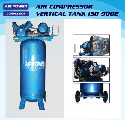 AIR POWER COMPRESSOR 5.5HP (Vertical)