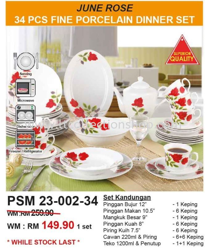 SATINNI ~ DINNER SET SATINNI HOUSEWARE
