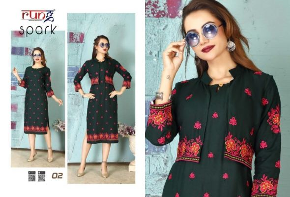 LONG KURTI WITH VEST