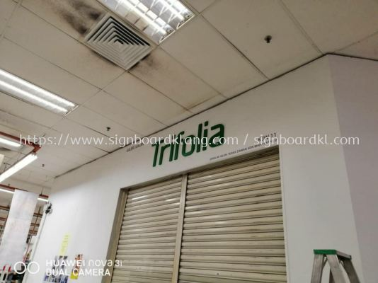 Trifolia 3D Eg box up lettering signage at klang