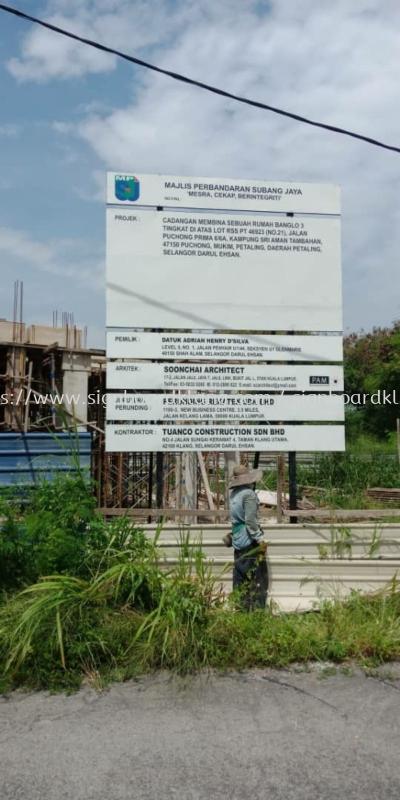 Construction Project Signboard At sepang Kuala Lumpur