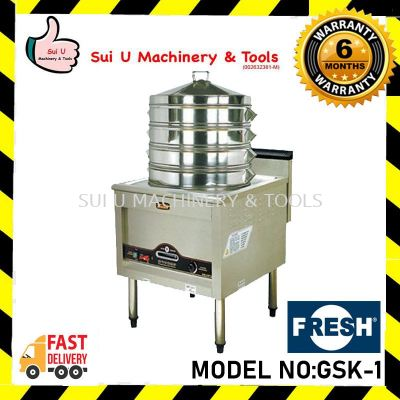 FRESH GSK-1 4 Layer 2.8kpa Gas Steamer Cooking Equipment