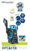 1400watts 110Bar Tsunami HPC6110 High Pressure Cleaner WaterJet Tsunami pump Pressure Cleaner