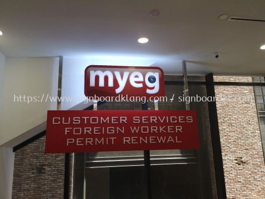 Myeg Hq center 3D LED Eg box up front and backlit at kota damansara Kuala Lumpur