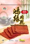 T.T.BBQ Meat 鸿缘肉干(辣味) 10pkts x 22g Dry Vegetarian Food 干制品