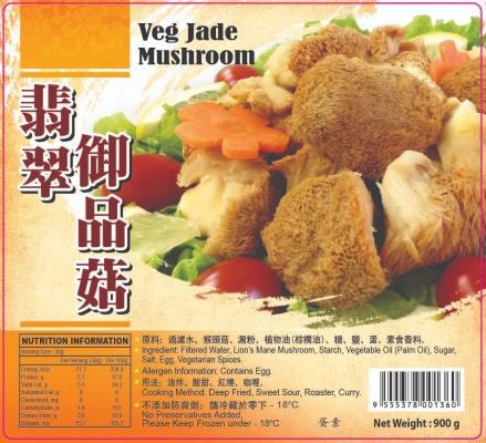 V.Jade Mushroom �����Ʒ��