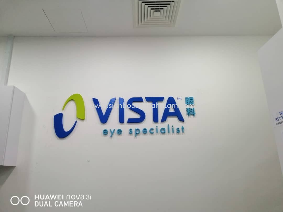 Vista Eye Specialist