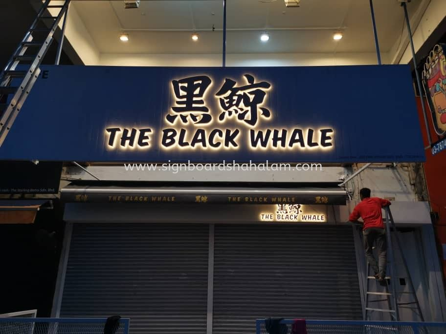 The Black Whale Bukit Tinggi