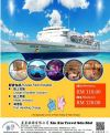 💥MV Aegean Paradise💥(One Day Cruise OR Overnight Cruise) Inbound Tour 国内大马团