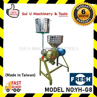 FRESH YH-G8 1.1kW/230V/50Hz Stone Size 8 inch Soyabean & Rice Grinder Soyabean Processing Machine (Made in Taiwan)