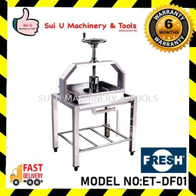 FRESH ET-DF01 12 Litre Bean Curd Machine Soyabean Processing Machine