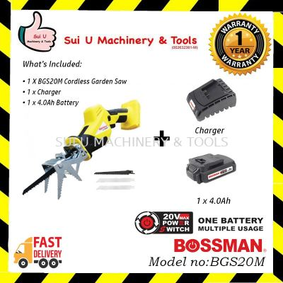 BOSSMAN BGS20M Cordless Garden Saw 20V + 1 Charger + 1x 4.0Ah Battery