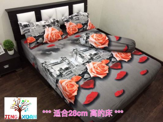 Bed Sheet Refer Malaysia