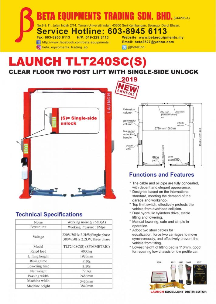 LAUNCH TLT240SC(S) CLEAR FLOOR TWO POST LIFT WITH SINGLE-SIDE UNLOCK