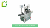 Top labelling machine with auto pouch feeder (China) Fully Automatic Labelling Machines  Packaging Machines