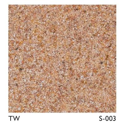 TW S-003