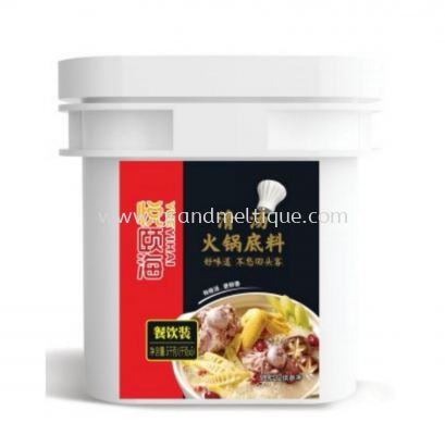 YUEYIHAI HERBAL CLEAR SOUP