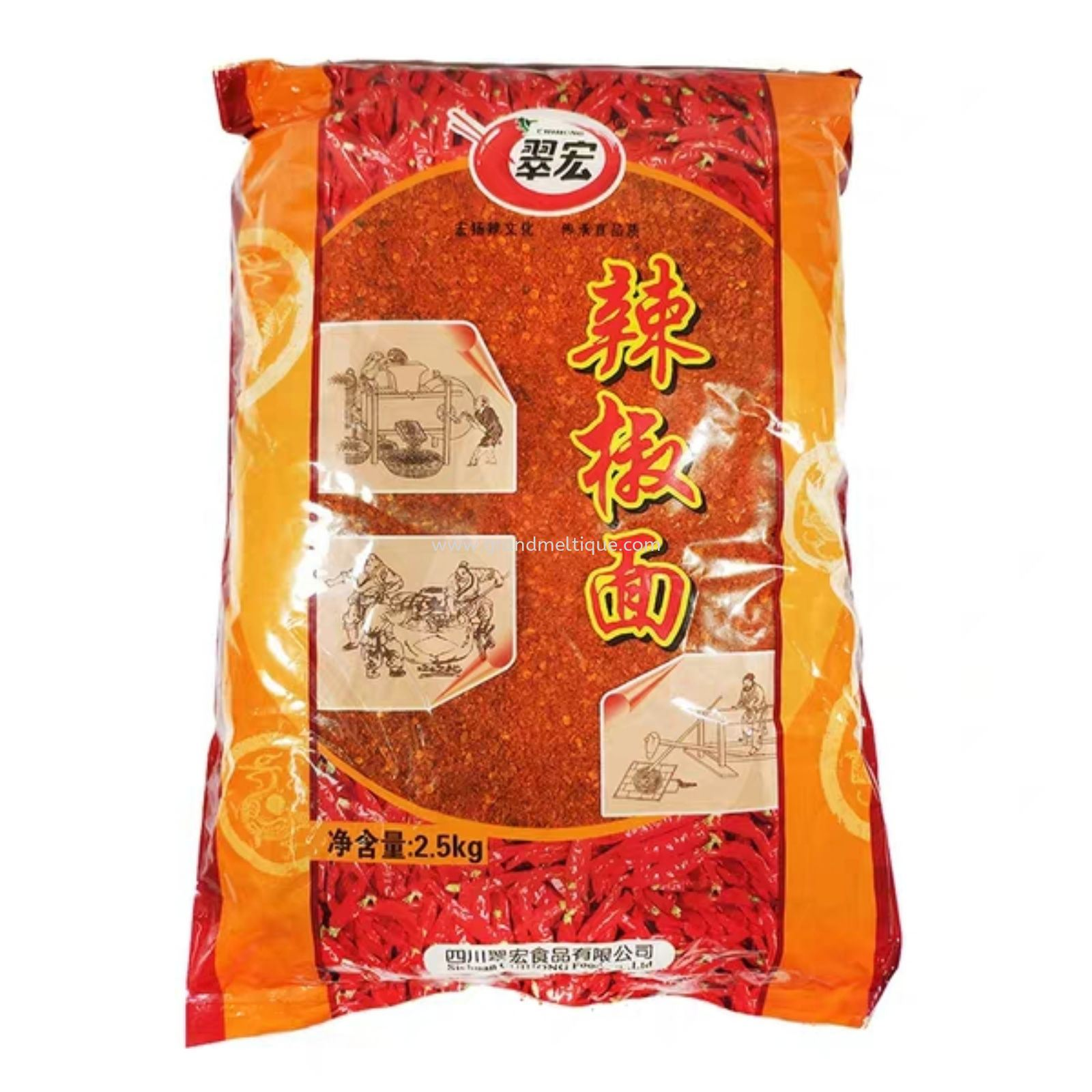 CUI HONG SPICY POWDER 2.5kg