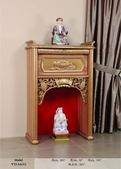 Ready-Made Altar Refer Malaysia