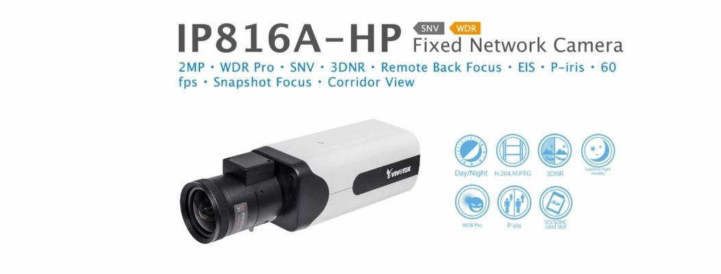 IP816A-HP. Vivotek Fixed Network Camera