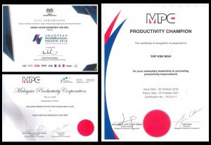 Industry Excellence Award 2019
