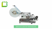 Semi Auto Desktop Wraparound Labelling Machine (China) Semi-Automatic Desktop Labelling Machines  Packaging Machines