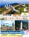 6D5N DANANG / BANA HILL / HOI AN / MY SON / HUE Outbound Tour Package 国外旅游配套