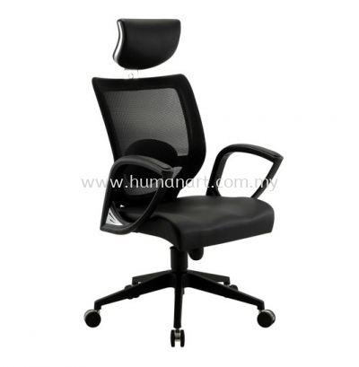 KAPAS 1 HIGH BACK ERGONOMIC MESH CHAIR WITH FIXED ARMREST
