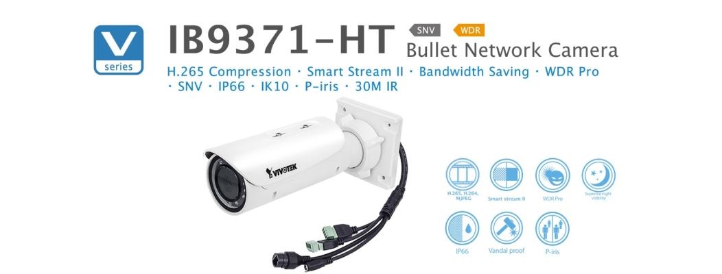 IB9371-HT. Vivotek Bullet Network Camera