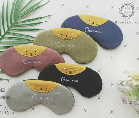 GoTravel Cooling Eye Mask Gel