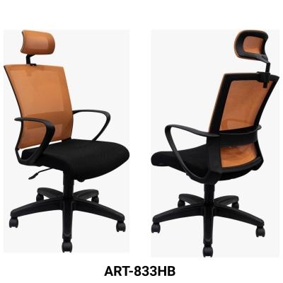 ART-833HB