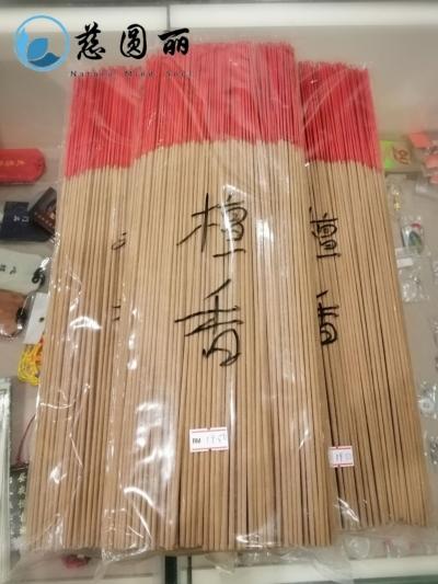 天然檀香39cm