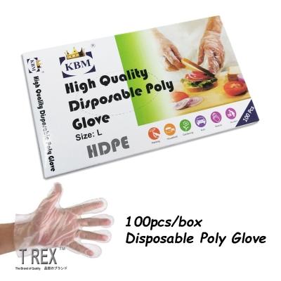 100pcs KBM Disposable Poly Gloves - L Size