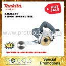 MAKITA MT M4100G 110MM CUTTER - FOC MADE IN JAPAN MULTICUTTER SAW BLADE (1 YEAR WARRANTY)